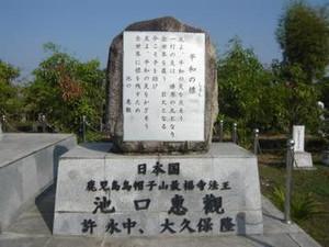 Kyoeicyuu
